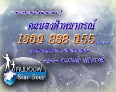 25550708-154601.jpg